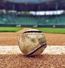 College World Series Baseball Rankings 2018